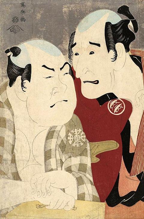 Actors Nakajima Wadaemon as Bôdara Chôzaemon and Nakamura Konozô as Gon of the Kanagawaya