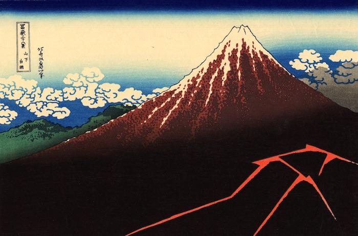Rainstorm beneath the Summit (Sanka haku-u)
