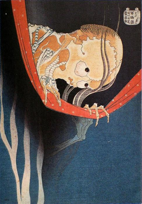 The Ghost of Kohada Koheiji