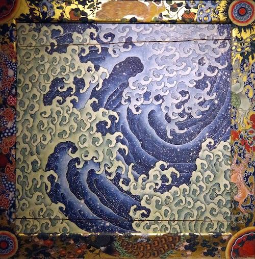 Masculine Waves (Onami)