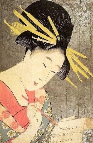 Yosooi of the Matsuba-rô: Elegance that Brings Results