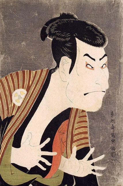 Actor Ôtani Oniji III as the Footman (Yakko) Edohei