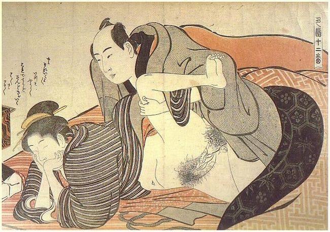 Shikido junitsugai
