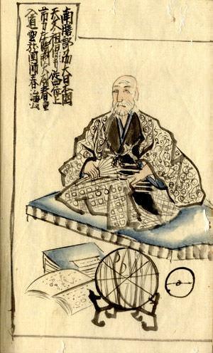 渋川春海の肖像画