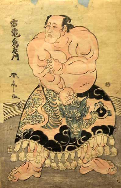 『化粧回し姿 雷電為右衛門』(画・勝川春亭)