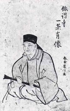 小林一茶の肖像画