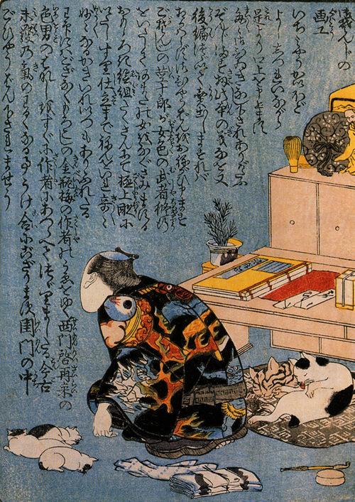 歌川国芳の自画像(『枕辺深閏梅』より)