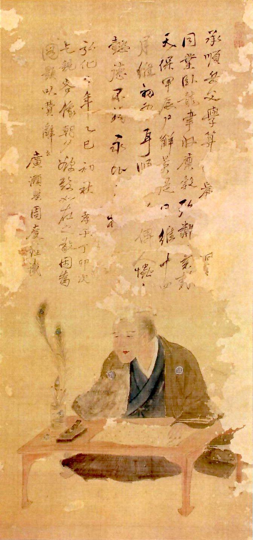 からくり伊賀七こと飯塚伊賀七の肖像画