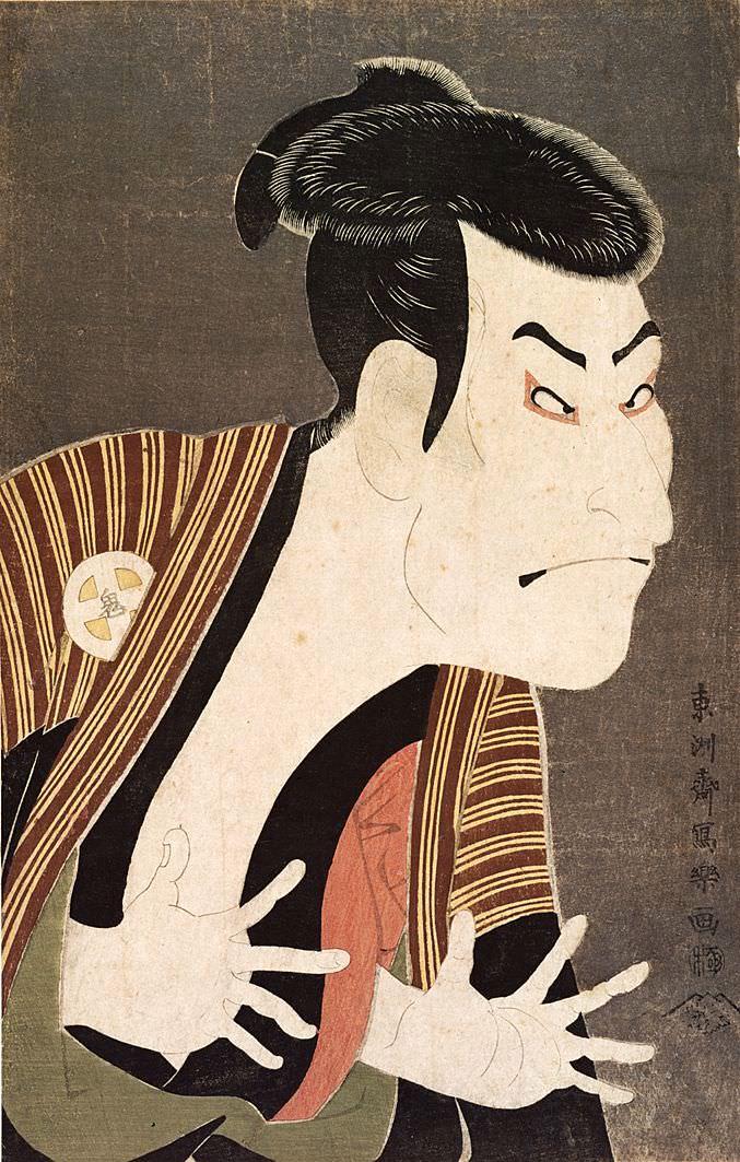 『三代目大谷鬼次の奴江戸兵衛』(東洲斎写楽 画)
