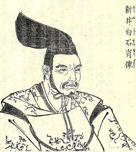 新井白石の肖像画