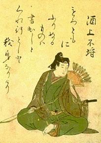 恋川春町の画像、名言、年表、子...